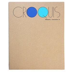 マルマン クロッキー帳 白クロッキー紙 ブルー SM-02(5セット)