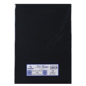 マルマン 色画用紙 ミタント 361-667P A4 10枚 ブラック|tag