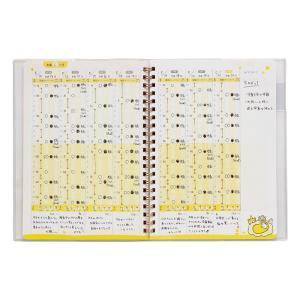 銀鳥産業 育児日記 MS-BDD|tag|02