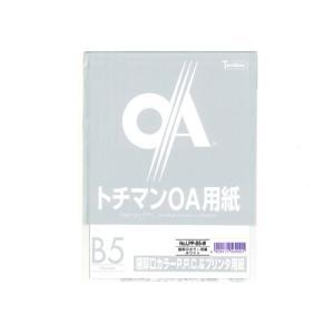 栄紙業 トチマン 極厚口カラーPPCペーパー128g 紙厚150ミクロン B5 50枚 ホワイト|tag