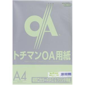 栄紙業 トチマン 極厚口カラーPPCペーパー128g 紙厚150ミクロン A4 50枚 グリーン|tag