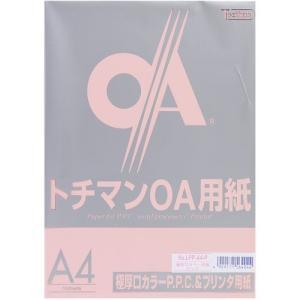 栄紙業 トチマン 極厚口カラーPPCペーパー128g 紙厚150ミクロン A4 50枚 ピンク(5セット)|tag