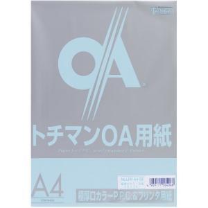 栄紙業 トチマン 極厚口カラーPPCペーパー128g 紙厚150ミクロン A4 50枚 スカイブルー|tag