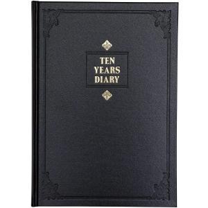 アピカ 10年日記 D305 横書き B5 日付け表示あり tag