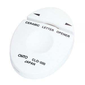 オート レターオープナー セラミックレターオープナー シロ CLO-500シロ tag