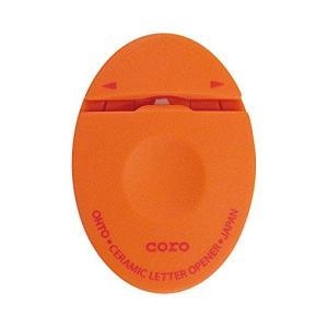 オート レターオープナー セラミックレターオープナー CLO-700C-OR|tag