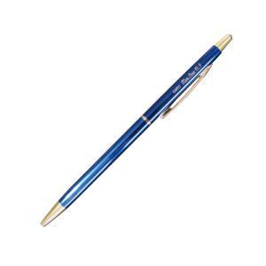 【箱買い商品 / 一箱50セット】オート 手帳用NBP−5B5ブルー NBP−5B5−BL (※メーカーからの取り寄せになります)|tag