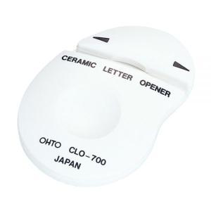 【箱買い商品 / 一箱100セット】オート セラミックレターオープナー CLO−700シロ (※メーカーからの取り寄せになります)|tag