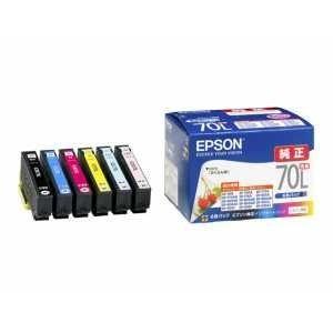 EPSON インクカートリッジ IC6CL70L 6色セット(5セット)