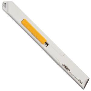 ●刃を交換できる経済的なカッターです。 ●上の紙一枚だけを切る事ができる一枚切りカッターです。 ●本...