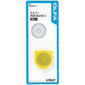 オルファ オルファロータリーカッター 替刃28の商品画像