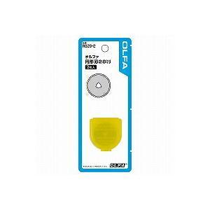 オルファ 円形刃 28ミリ替刃 RB28-2 4...の商品画像