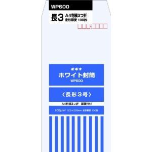 オキナ ホワイト封筒100 長3 WP600 100枚入(10セット) tag