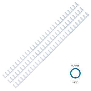 カール事務器株式会社ルーズリング 8mm (3本入り)ホワイトLR-3008-W|tag
