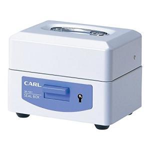 カール事務器 スチール印箱(豆) SB-7001