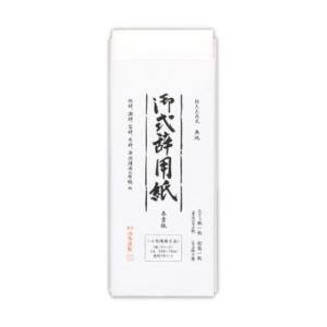 菅公工業 うずまき 御式辞用紙 小 折たたみ式 無地 ケ425 tag