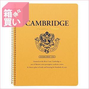 【箱買い商品 / 一箱48セット】キョクトウ ロイヤルカレッジ ケンブリッジB5 P907  (※メーカーからの取り寄せになります)|tag