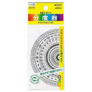 クツワ STAD 分度器 9cm EP091 再生PET(5セット)|tag