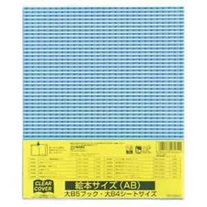【箱買い商品 / 一箱200セット】クツワ クリ赤バー DH010 (※メーカーからの取り寄せになり...