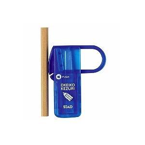 クツワ 鉛筆削りブルー RS013BL(10セット)