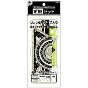 クツワ STAD 定規セット KB031 ブラック(10セット)