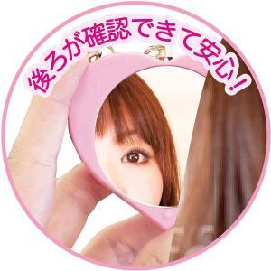 クツワ HiLiNE 防犯アラーム ミラー付 SL021PK ピンク tag