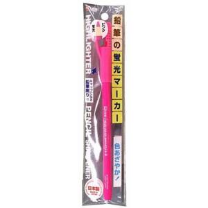 クツワ 鉛筆の蛍光マーカー RF017PK ピンク 削り付キャップ付|tag