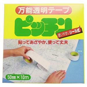 埼玉福祉会 SAIFUKU ピッチン 万能透明テープ 50mmX10m|tag