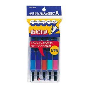 サクラクレパス サクラグリップ はんが彫刻刀A EHT-5A 5本組|tag