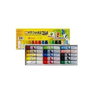 【15色】レモン・黄・薄橙・茶・黄土・こげ茶・朱色・赤・セルリアンブルー・黄緑・緑・青・藍・黒・白 ...