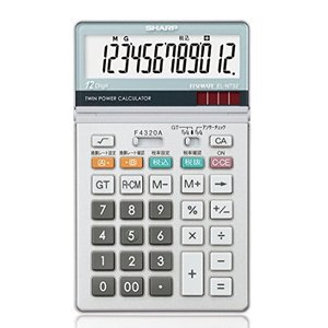 シャープ 実務電卓 グリーン購入法適合モデル ナイスサイズタイプ 12桁 EL-N732KX|tag