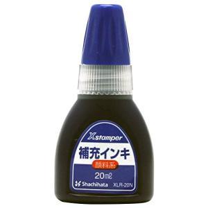 シヤチハタ Xスタンパー 顔料系インキ  20ml 藍|tag