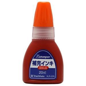 シヤチハタ Xスタンパー  顔料系インキ XLR-20N-OR 20ml 朱色|tag