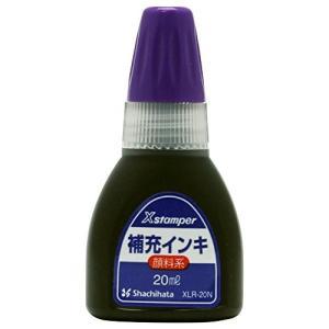 シヤチハタ Xスタンパー 顔料系インキ  XLR-20N  20ml 紫|tag