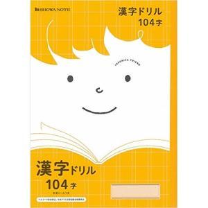 ショウワノート ジャポニカ フレンド 漢字ドリル 104字(...