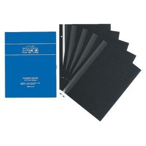SEKISEI スペアアルバム台紙 フリー ハーパーハウス XP-2501用 黒台紙 5枚入 XP-25F|tag