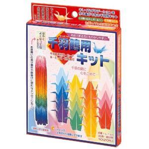 トーヨー 千羽鶴用キットの商品画像