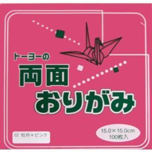 Tポイント10倍!トーヨー 単色両面折り紙 牡丹/ピンク 15cm角 100枚 065102 tag