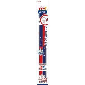 トンボ鉛筆 ippo! 丸つけ用赤青えんぴつ BCA-261 2本入