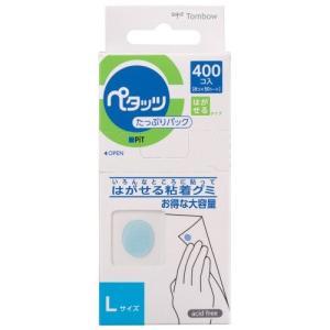 トンボ鉛筆 粘着グミ ペタッツ たっぷりパック L PD-WKV14 ブルー(10セット)|tag