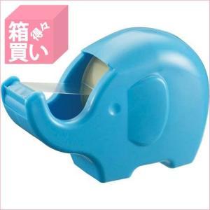 【箱買い商品 / 一箱100セット】ニチバン セロテープ ゾウサン Sブルー CT−15ZSB (※メーカーからの取り寄せになります)|tag