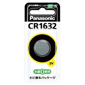Tポイント10倍!Panasonic コイン形リチウム電池 CR-1632|tag