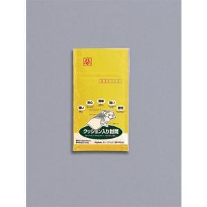 【箱買い商品 / 一箱100セット】マルアイ セーフパック SP−P110 (※メーカーからの取り寄せになります)|tag