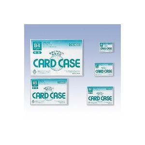 日本クリノス・カードケース硬質B8・CR-B8RP tag