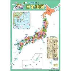 学習ポスター 日本地図|tag