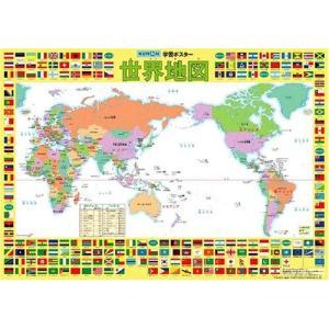 学習ポスター 世界地図 tag