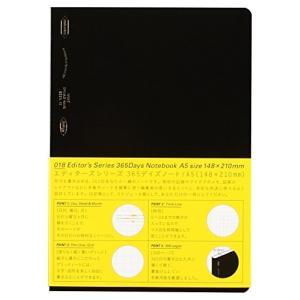 ニトムズ STALOGY 365DaysNotebook A5|tag