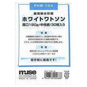 ミューズ はがき用紙 ポストカードパック PHW-104 ホワイトワトソン紙 190g 30枚入|tag