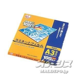 Tポイント10倍!アイリスオーヤマ ラミネートフィルム 100μm A3 サイズ 100枚入 LZ-A3100|tag