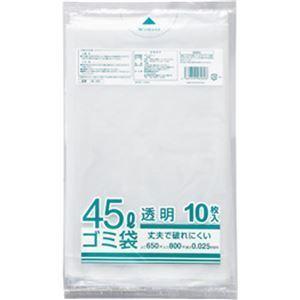 クラフトマン ゴミブ黒 透明 45LX10枚
